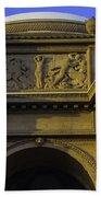 Artful Palace Of Fine Arts Bath Towel