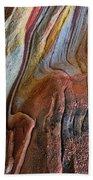 Sandstone Strata - Abstract Bath Towel