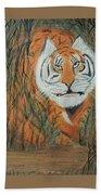 Roaring Tiger James Bath Towel
