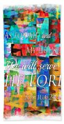 As For Me And My House - Watercolor Edge Bath Towel
