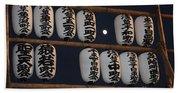 Asakusa Temple Lanterns With Moon Bath Towel