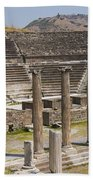 Asklepion Columns And Amphitheatre Bath Towel