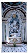 Assumption Of Mary Bath Towel