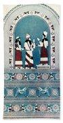 Assyrian King, C720 B.c Bath Towel