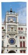 Astronomical Clock At San Marco Square Bath Towel