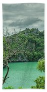 At Moo Koh Angthong Marine Park Bath Towel