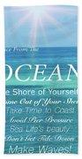 Atlantic Ocean Bath Towel
