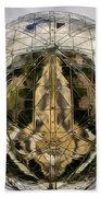 Atomium 5 Bath Towel