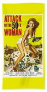 Attack Of The 50 Ft. Woman Poster Bath Towel