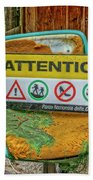 Attention Vernazza Trail Head Italy Dsc02657 Bath Towel