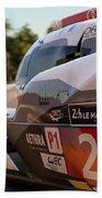 Audi R18 E-tron, Le Mans - 23 Bath Towel