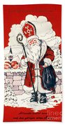 Austrian Christmas Card Bath Towel
