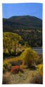 Autumn Along The Rio Grande Bath Towel