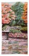 Autumn At The Lake Bath Towel