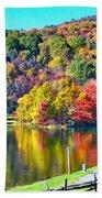 Autumn Lake Bath Towel