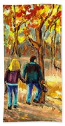 Autumn  Stroll On Mount Royal Bath Towel