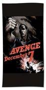 Avenge December 7th Bath Towel