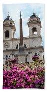 Azaleas On The Spanish Steps In Rome Bath Towel
