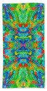 Aztec Kaleidoscope - Pattern 026 Bath Towel