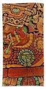 Aztec  Bath Towel