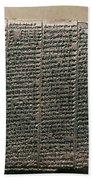 Babylonian Calendar Bath Towel