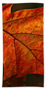 Backlit Leaf Bath Towel