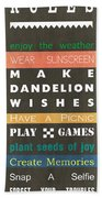 Backyard Rules Bath Towel