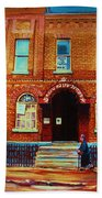 Bagg Street Synagogue Bath Towel