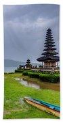 Bali Lake Temple Bath Towel