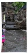 Bali Temple Women Bowing Panoramic Bath Towel