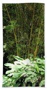 F8 Bamboo Hand Towel