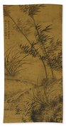 Bamboos And Orchids In The Wind Bath Towel