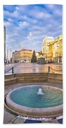 Ban Jelacic Square In Zagreb Advent View Bath Towel