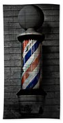 Barber Pole Blues  Bath Towel