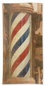 Barber Pole Bath Towel