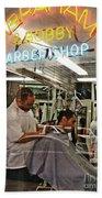 Barber Shop Bath Towel