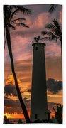 Barber's Point Lighthouse Bath Towel