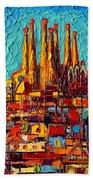 Barcelona Abstract Cityscape - Sagrada Familia Bath Towel