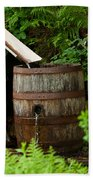 Barrel Of Water Bath Towel