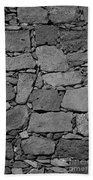 Basalt Wall Bath Towel