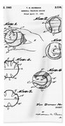 Baseball Training Device Patent 1961 Bath Towel
