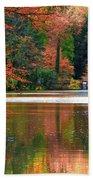 Pond In Autumn Bath Towel