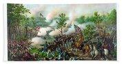 Battle Of Atlanta Bath Towel