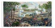 Battle Of Cold Harbor Bath Towel