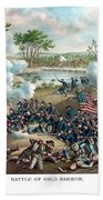 Battle Of Cold Harbor Bath Towel