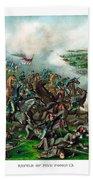 Battle Of Five Forks Bath Towel