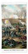Battle Of Fort Donelson Bath Towel