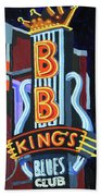 Bb King's Blues Club Bath Towel