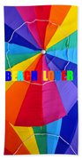 Beach Lover Bath Towel