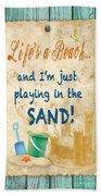 Beach Notes-jp3762 Bath Towel